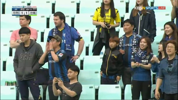 K League April 13th Incheon United fans