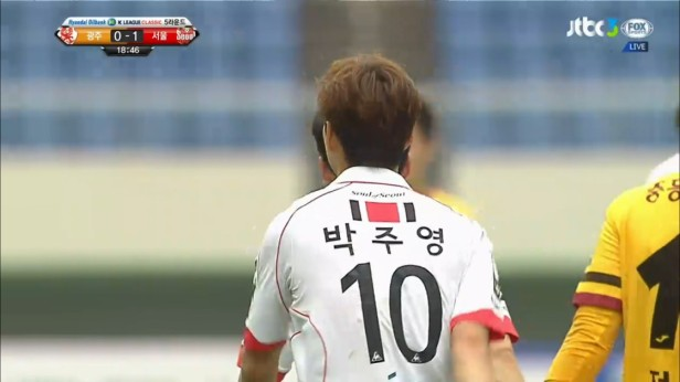 K League April 13th Park ChuYoung FC Seoul