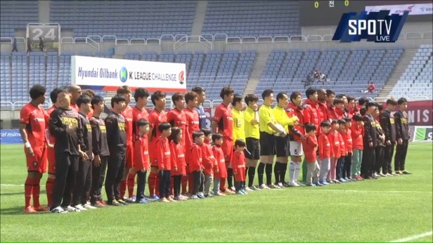 K League April 17th Bucheon v Daejeon