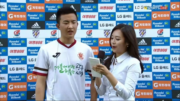 K League April 17th MOM MVP Gwangju FC