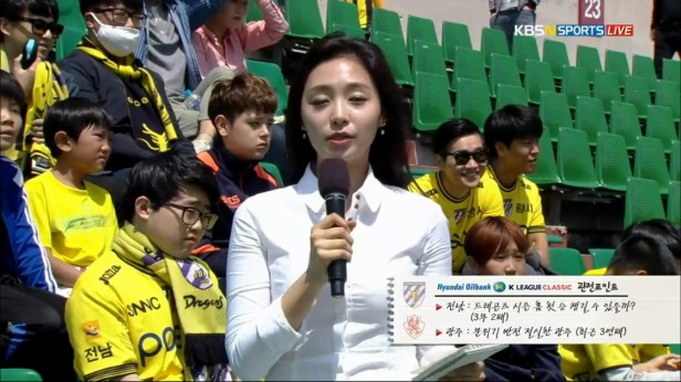 K League April 17th Reporter