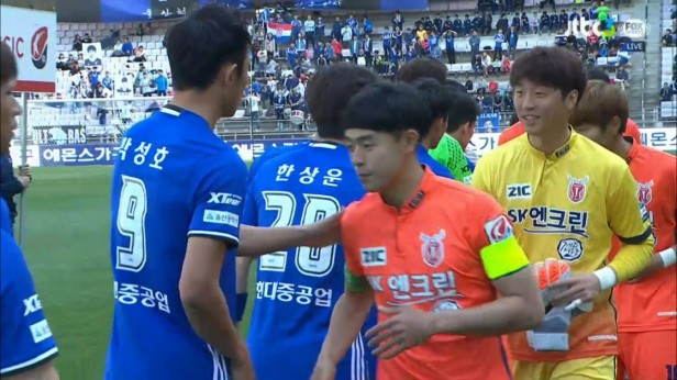 K League April 17th Ulsan v Jeju