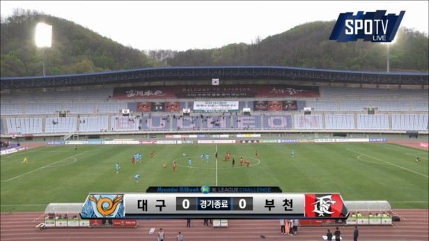 K League April 23 2016 Bucheon Stadium