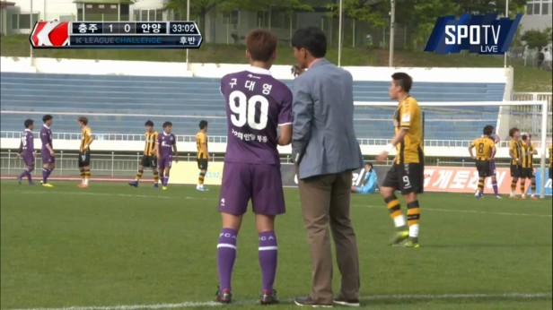 K League April 23 2016 FC Anyang