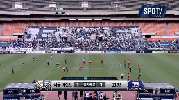 K League April 23 2016 Seoul E-Land Stadium