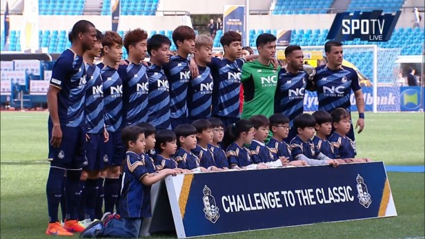 K League April 23 2016 Seoul E-Land