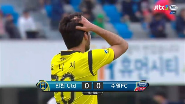 K League April 23 2016 Suwon City v Incheon 4
