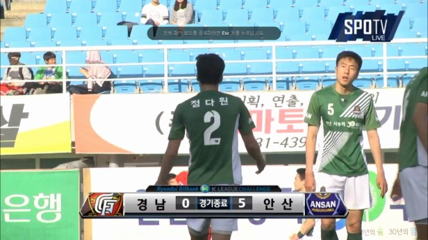 K League April 24 2016 Ansan v Gyeongnam