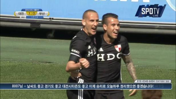 K League April 24 2016 Busan