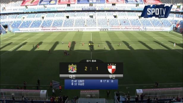 K League April 24 2016 Daejeon v Busan