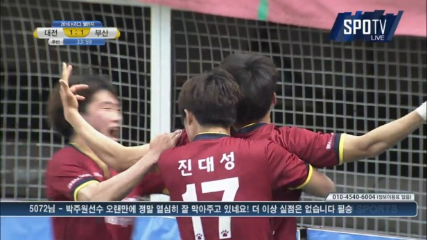 K League April 24 2016 Daejeon