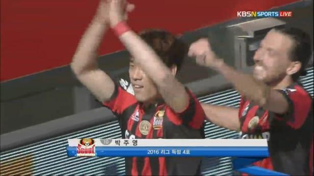 K League April 24 2016 Park Chu Young