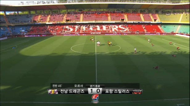 K League April 24 2016 Pohang v Jeonnam