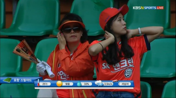 K League April 30th Jeju United fans