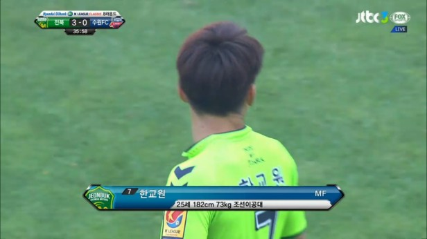 K League April 30th Jeonbuk Goal