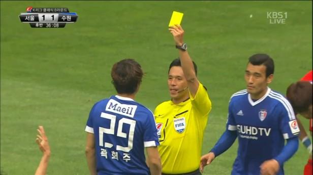 K League April 30th Suwon Bluewings yellow card
