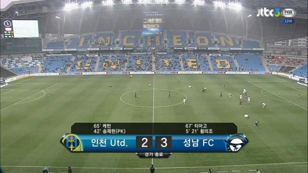 K League April 9th Incheon v Seongnam result