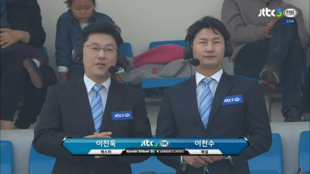 K League April 9th Lee Chun-Soo Fox Sports Korea