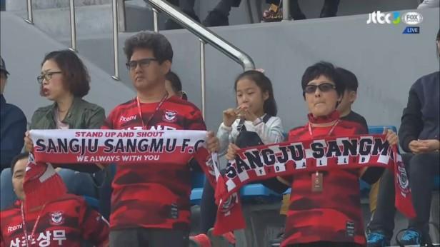 K League April 9th Sangju Sangmu Fans