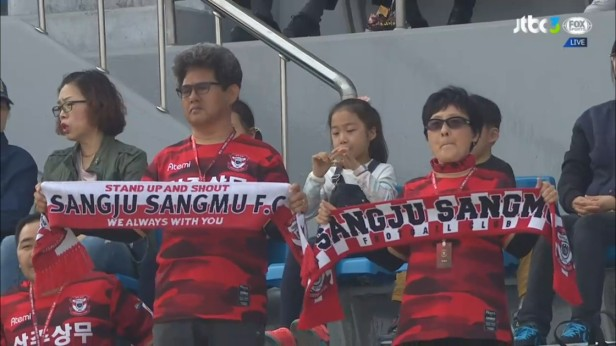 K League April 9th Sangju Sangmu Fans