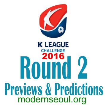 K League Challenge 2016 Round 2 banner