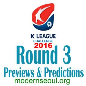 K League Challenge 2016 Round 3 banner