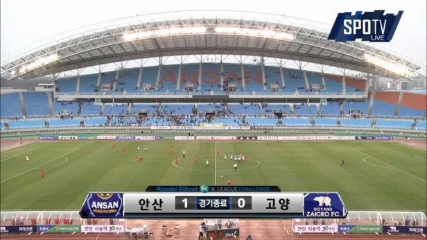 K League Challenge April 3rd Ansan Wa