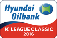K League Classic 2016 logo