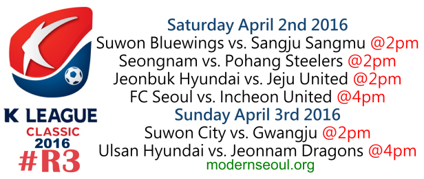 K League Classic 2016 Round 3 April 2nd 3rd