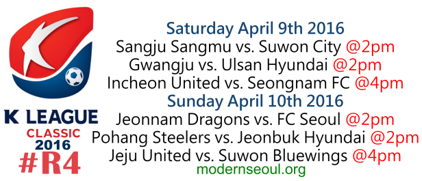K League Classic 2016 Round 4 April 9th 10th