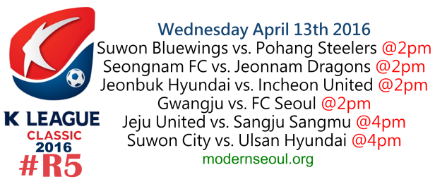 K League Classic 2016 Round 5 April 13th