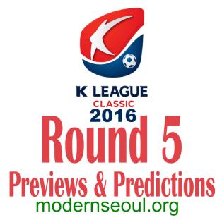 K League Classic 2016 Round 5 banner