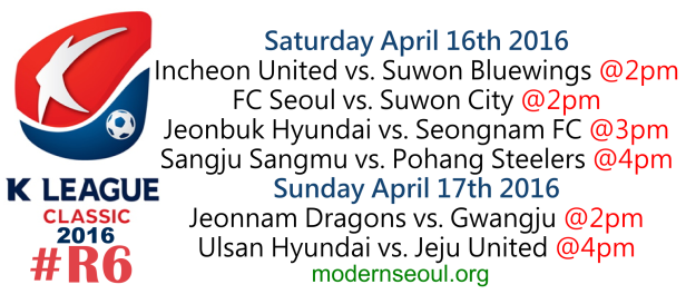 K League Classic 2016 Round 6 April 16th 17th