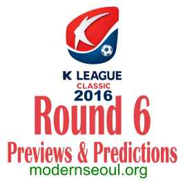 K League Classic 2016 Round 6 banner
