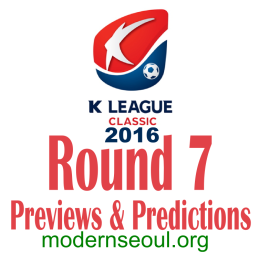 K League Classic 2016 Round 7 banner