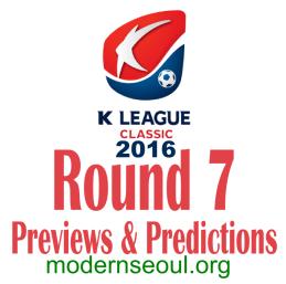 K League Classic 2016 Round 7 banner