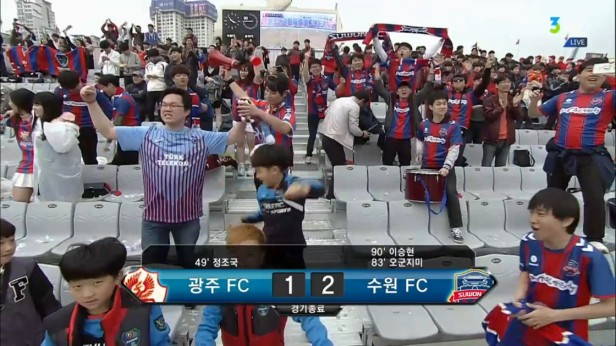 K League Classic April 3rd Suwon City Fans