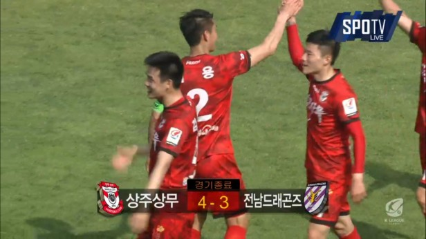 K League May 1st jeonnam v sangju result