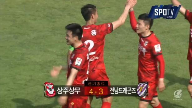 K League May 1st jeonnam v sangju result