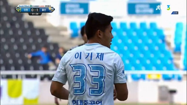 K League May 1st lee jijae ulsan