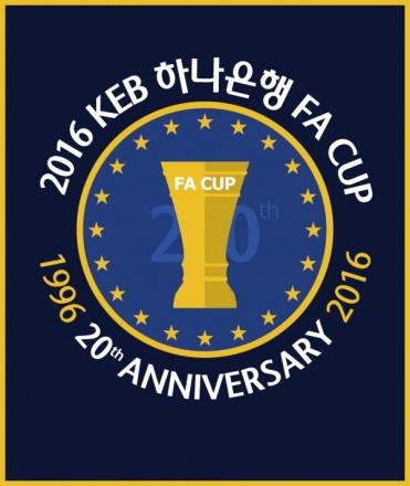 Korean FA Cup 2016 Banner