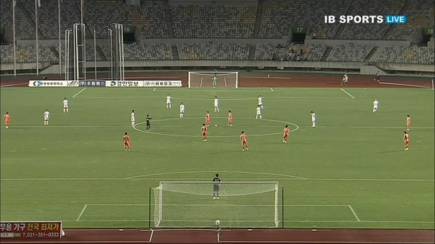 Korean FA Cup 2016 Hwaseong v Seoul E-Land kickoff