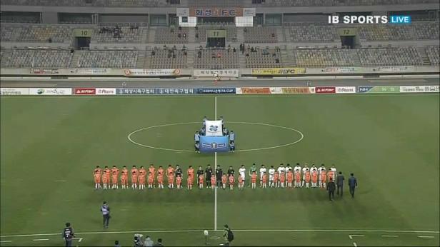 Korean FA Cup 2016 Hwaseong v Seoul E-Land