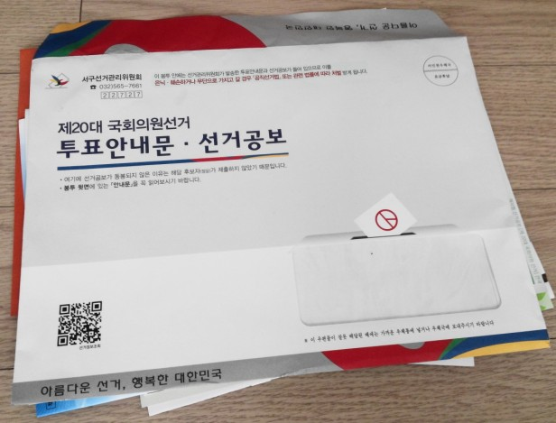 South Korean Election 2016 Details