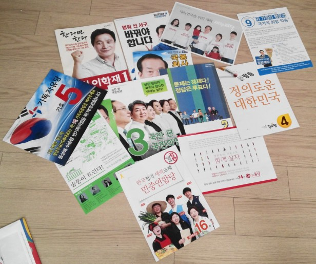 South Korean Election 2016 flyers