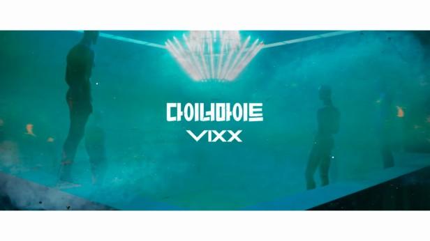 VIXX Dynamite banner
