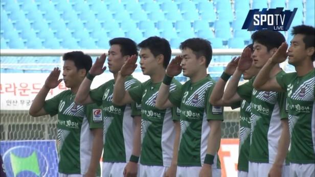 Ansan Mugunghwa FC Anyang K League May (1)
