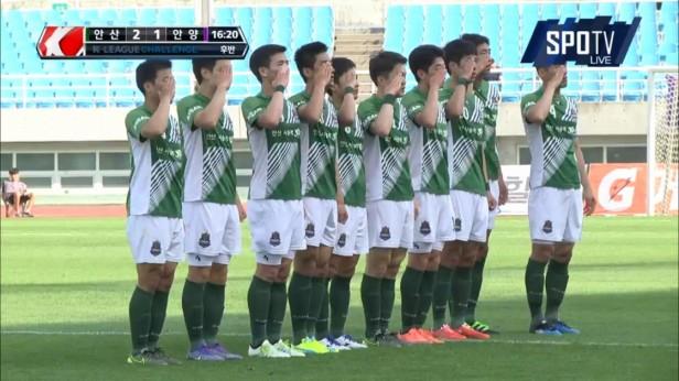 Ansan Mugunghwa FC Anyang K League May (2)