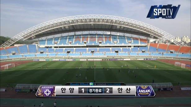 Ansan Mugunghwa FC Anyang K League May (3)