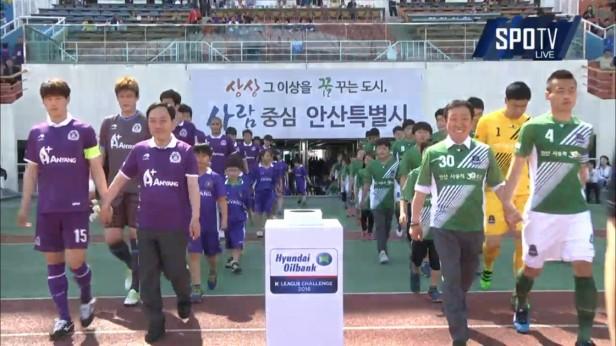 Ansan Mugunghwa FC Anyang K League May